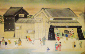 江戸時代の清寿軒の様子